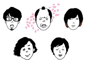 20150518-kyuso.jpg