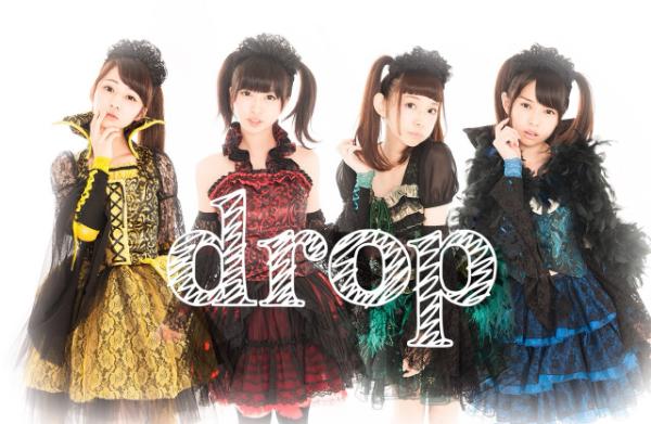 20150601-drop.jpg