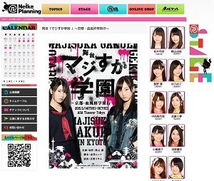 20150602-majisuka.jpg