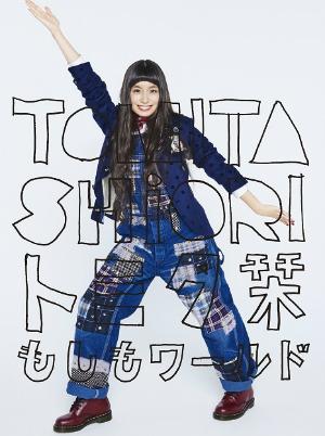 20150603-tomitashokai.jpg