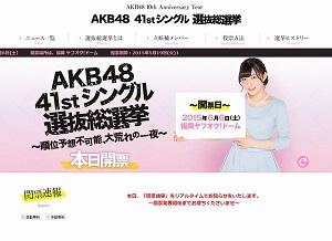 20150606-akb2.jpg