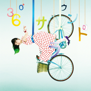 20150608-AndoYuko3.jpg