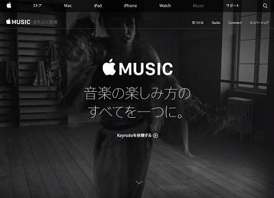 20150609-apple.jpg