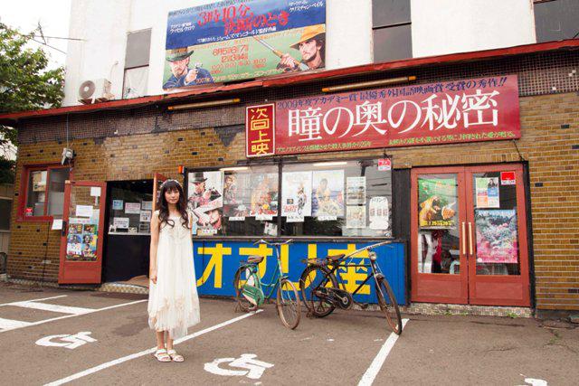 20150616-shibasaki-onariza_soto.jpg