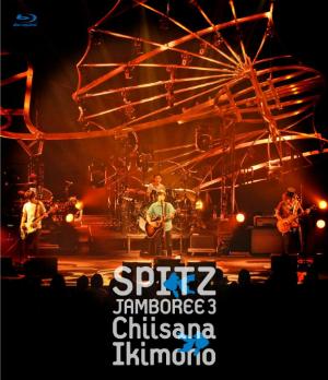 20150617-spitzbl.jpg
