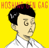 20150622-hoshino-gag.jpg