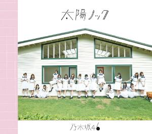 20150623-tsujo.jpg