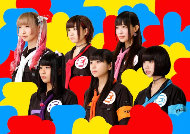 20150623-yuru2.jpg
