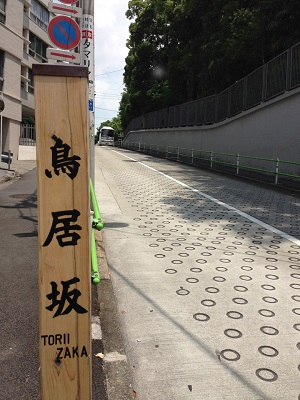 20150628-torii.jpg