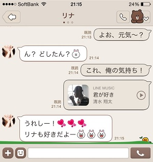 20150630-lm2.jpg