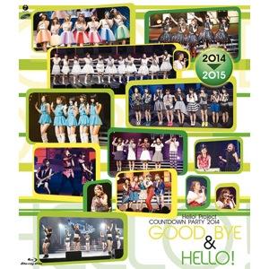 20150701-haroth_.jpg