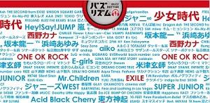 20150704-buzz.jpg