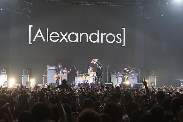 20150708-alex.jpg