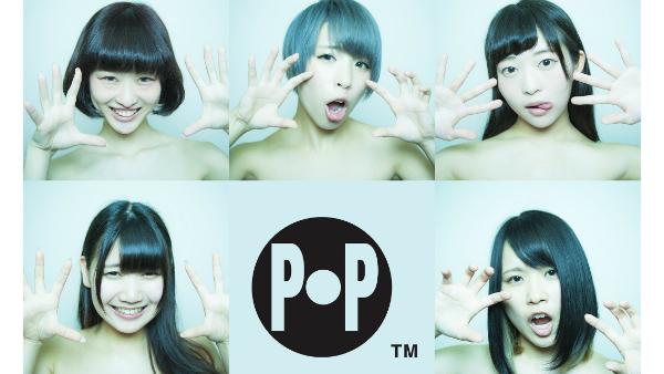20150708-pop.jpg