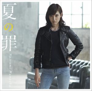 20150709-tsujo.jpg