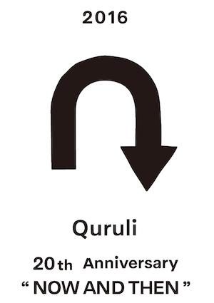 20150715-quruli.jpg