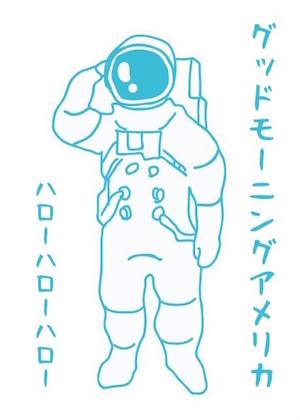 20150724-tsutaya.jpg