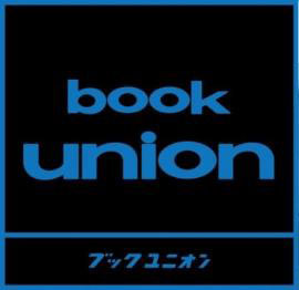 20150731-book.jpg