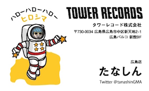 20150807-hiroshima.jpg