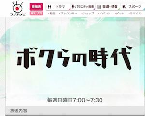 20150810-bokura.jpg