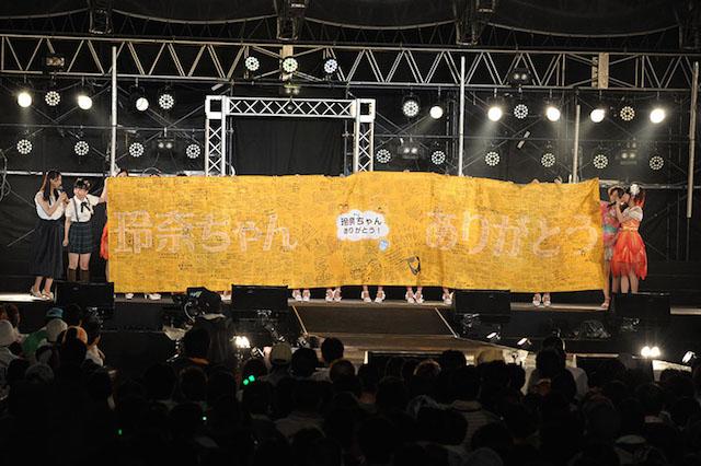 20150814-ske3.JPG