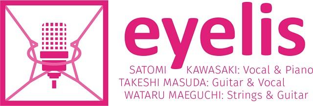 20150901-eyelis2.jpg