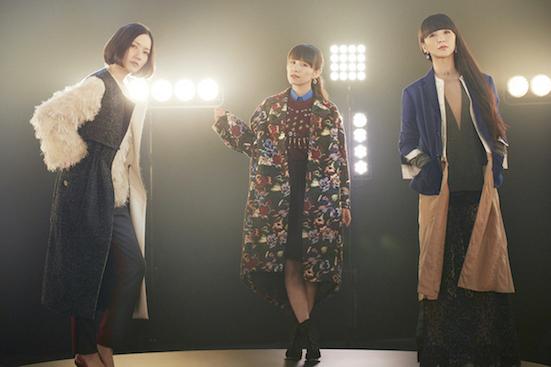 20150903-Perfume.jpg