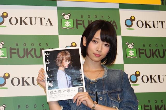 20150907-nanami3.JPG