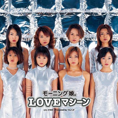 20150908-love.jpg