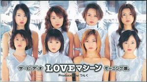 20150908-love2.jpg