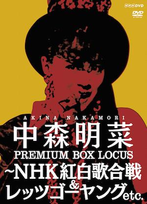 20150910-dvd_.jpg