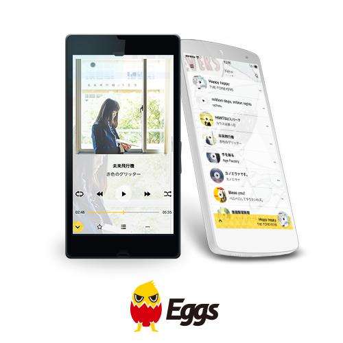 20151004-eggs2.jpg