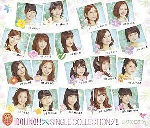 20151004-idoling.jpg