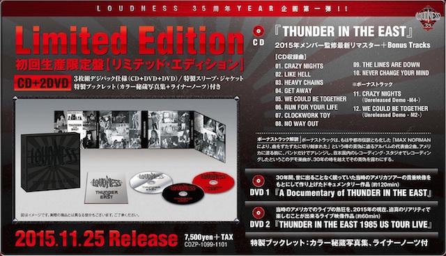 20151015-limited.jpg