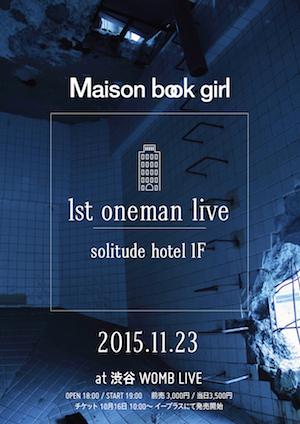 20151015-oneman.jpg