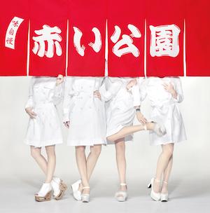 20151016-akatsu.jpg