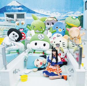 20151026-yutsua.jpg