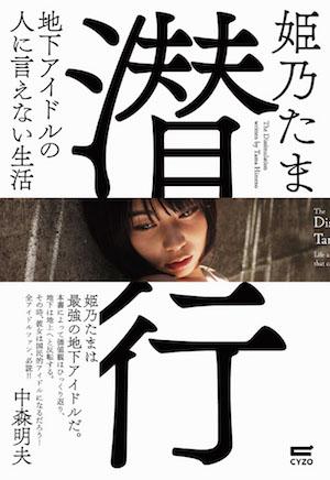 20151027-senkou.jpg