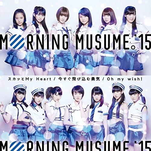 20151030-musume.jpg