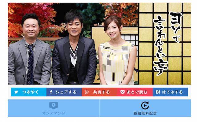 20151030-yoso.jpg