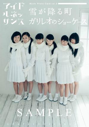 20151109-idol3.jpg