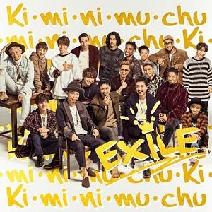 20151110-exile4.jpg