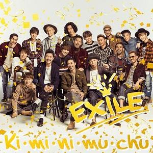 20151110-exile5.jpg