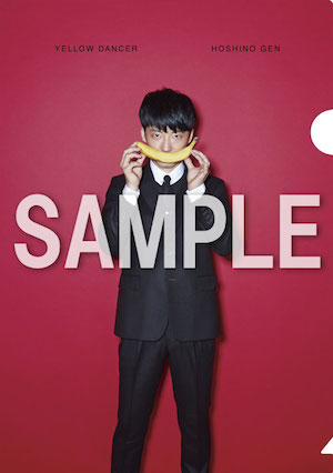 20151116-clearfile_b_tsutaya.jpg