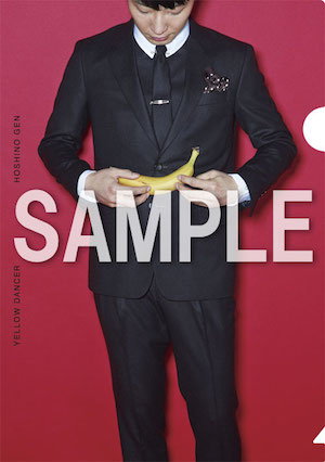 20151116-clearfile_c_hmv.jpg