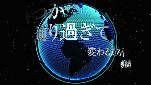 20151124-sakana2.png