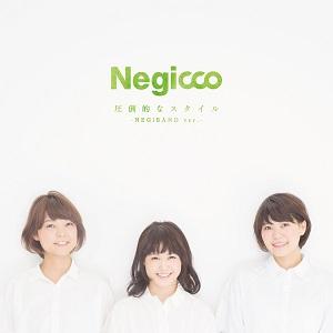 20151126-negi7.jpg