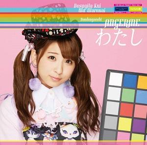 20151127-fukuda.jpg