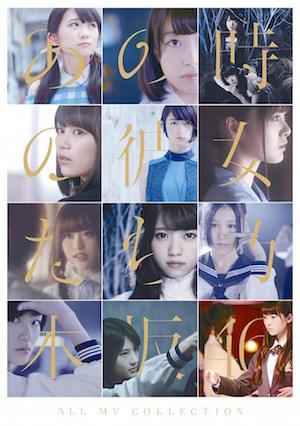 20151130-bdhyou.jpg