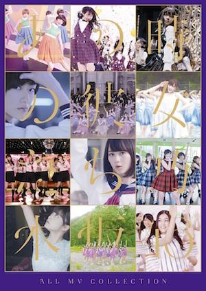 20151130-bdtsu.jpg